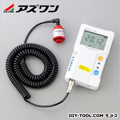 日本限定 アズワン 低濃度酸素モニター 爆買い送料無料 1-9499-11