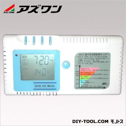 アズワン 室内CO2モニター  1-9176-01