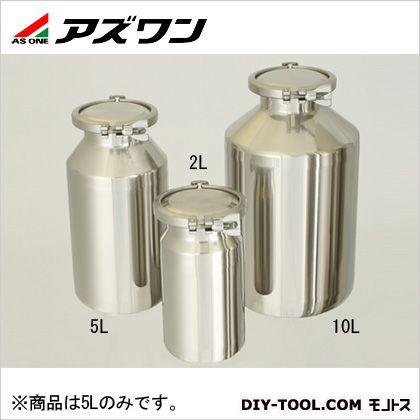 アズワン ステンレス広口ボトル 5L (4-5655-02) 1個