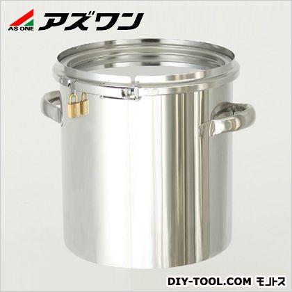 アズワン 南京錠付密閉式タンク 15L (1-7504-02)