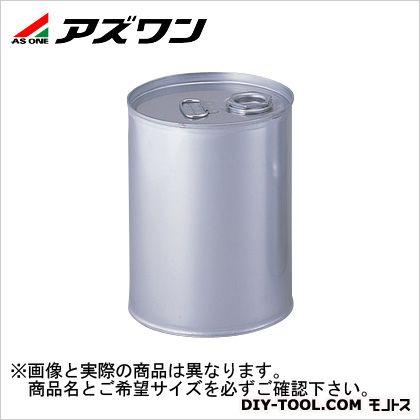 アズワン ステンレスドラム缶容器クローズ缶 60L 1-9839-02