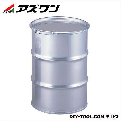 アズワン ステンレスドラム缶容器オープン缶 60L 1-9839-04