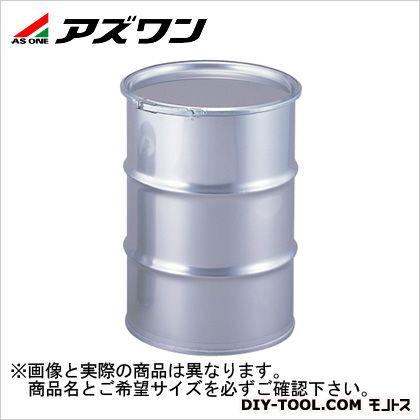 アズワン ステンレスドラム缶容器オープン缶 100L 1-9839-07
