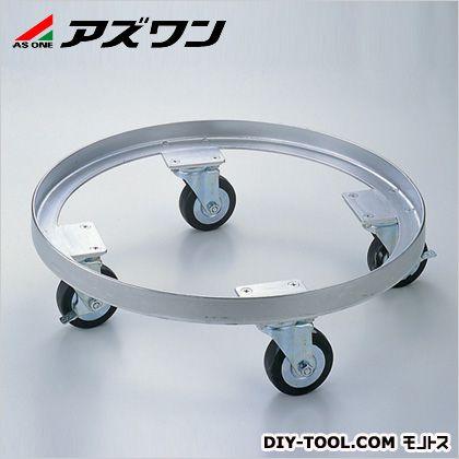 アズワン ドラム缶60L用皿型・台車  1-1553-01