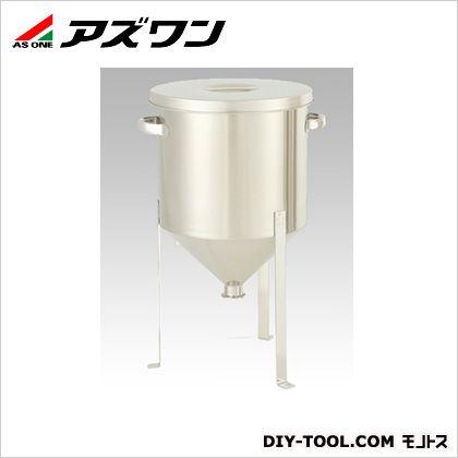 アズワン ホッパー容器HT-ST-24 脚付 10L (1-2773-01)