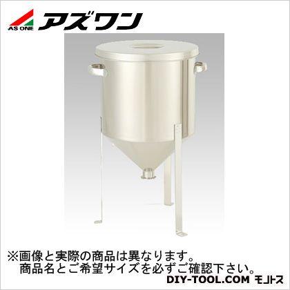 アズワン ホッパー容器HT-ST-30 脚付 20L (1-2773-03)