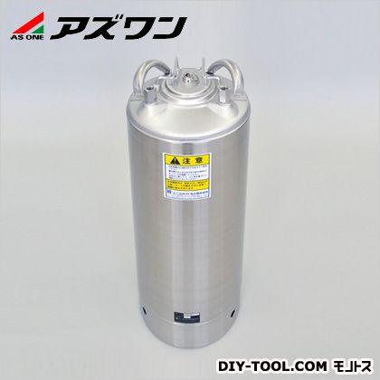 アズワン ステンレス加圧容器 20L 4-5009-04 1 個