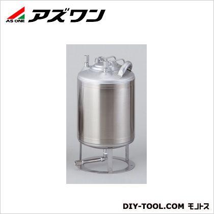 アズワン ステンレス加圧容器 10L 1-1916-02