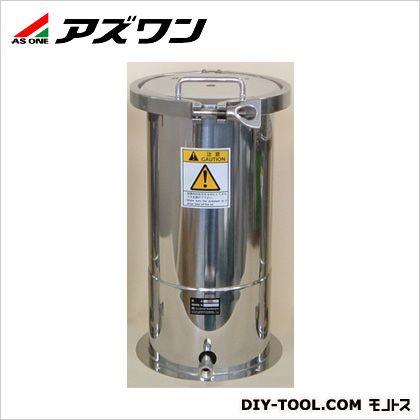 アズワン ステンレス加圧容器 20L 1-9524-05