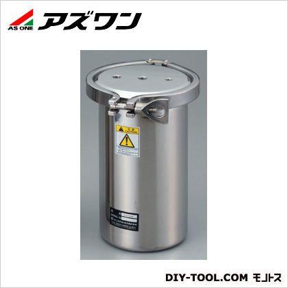 アズワン ステンレス加圧容器 φ114×285mm2.5L 1-6716-02 1 個