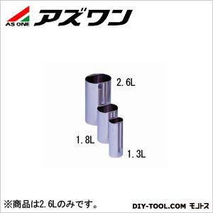 アズワン ステンレス加圧容器 TA125N用内容器 φ127×240mm2.6L 1-6716-13 1 個