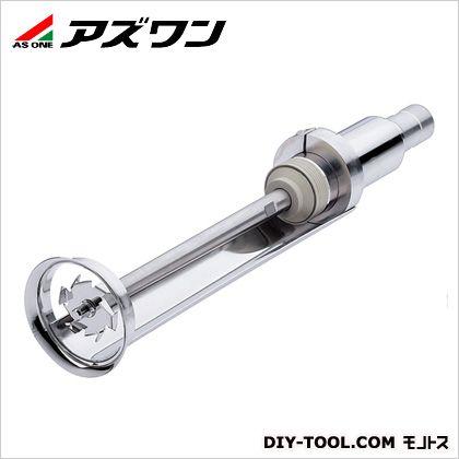 アズワン T50ベーシック用高速攪拌シャフト (1-6609-14)