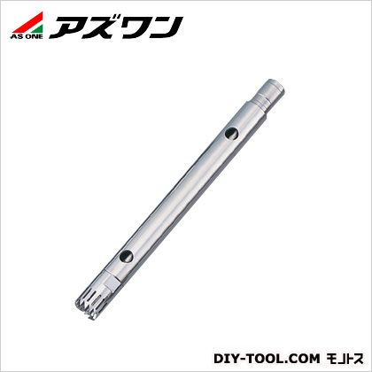 アズワン ホモジナイザー シャフトジェネレーター φ20×200mm (1-7722-04) 1個