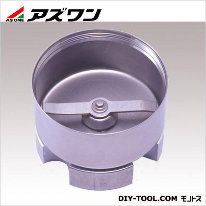 アズワン SUS容器セット(カッター組込)  5-3400-11