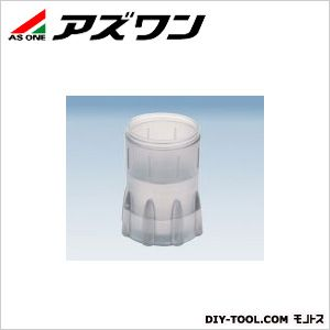 アズワン 分析ミル 粉砕容器 250ml (1-6610-14) 1個