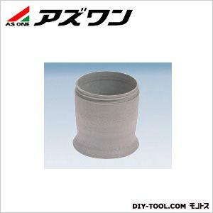 アズワン 分析ミル 粉砕容器 80ml 1-6610-15 1 個
