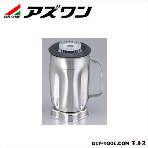 アズワン ワーリングブレンダーステンレスボトル 1L 1-1053-34