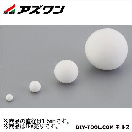 アズワン 高純度アルミナボール φ1.5mm 2-8203-12