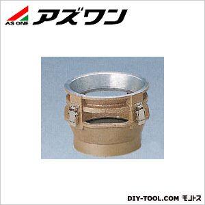 アズワン メノウ乳鉢アダプター 140mm用 (1-301-10) 1個