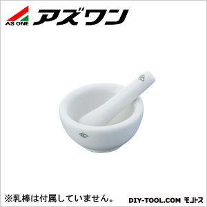 アズワン 乳鉢(化陶型)  5-4054-08 1 個