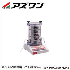 アズワン 電磁ふるい振とう器 370×400×200mm 5-5600-02 1 個