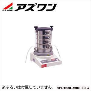 アズワン 電磁ふるい振とう器 370×400×200mm 5-5600-03 1 個
