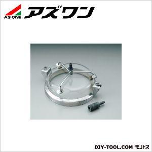 アズワン 電磁ふるい振とう器 湿式用頭部蓋  5-5600-11 1 個