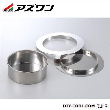 アズワン ふるい振とう機乾式用受皿(ふるい用)3 φ100mm 5-5600-23
