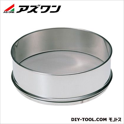 アズワン 標準ふるい 普及型 IDφ200mm(深さ45mm) 5-5392-46 1 個