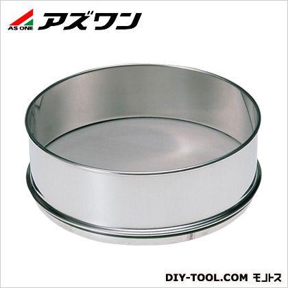 アズワン 標準ふるい 普及型 IDφ200mm(深さ45mm) 5-5392-02 1 個