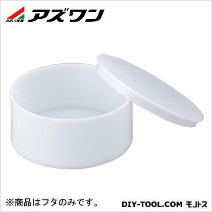 アズワン ポリエチレン網ふるいフタ  5-4004-22