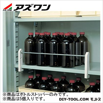 アズワン ボトルストッパー  3-050-01 5 個