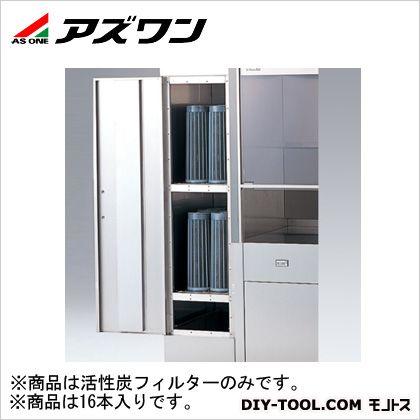 アズワン DL1200用活性炭 塩基性ガス用  3-4425-19 1セット(16本入)