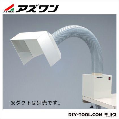 アズワン ポータブルヒュームフード用PVCフード (3-4064-14)