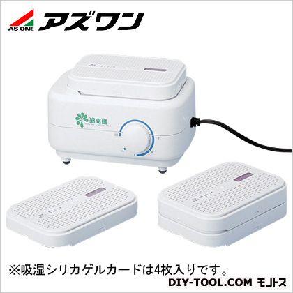 アズワン シリカゲル&乾燥器  1-5386-01 1 個