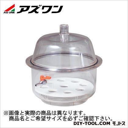 アズワン 真空ポリカデシケーター (1-066-32)