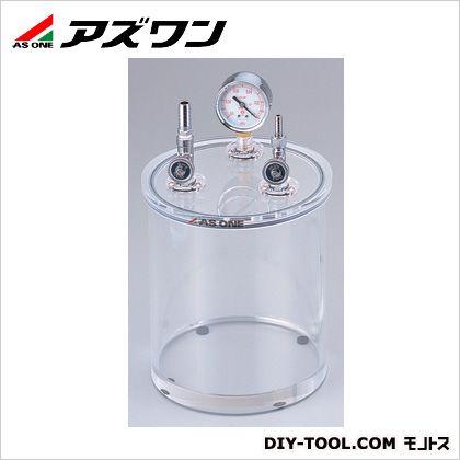 アズワン アクリル小型真空容器 (2-7875-01)