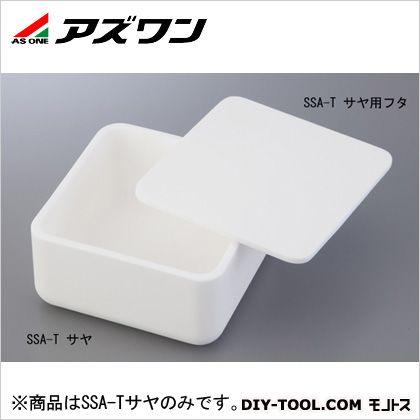アズワン アルミナ焼成用容器SSA-Tサヤ120角 120×120×60mm 1-1736-03