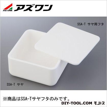アズワン アルミナ焼成用容器SSA-Tサヤ用フタ200角  1-1736-15
