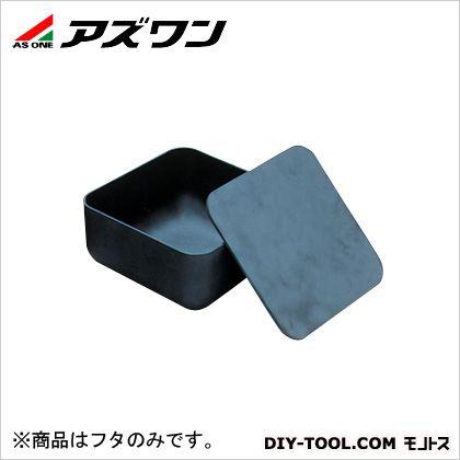 アズワン トレイ(Sic) 200角用蓋 203×203×6mm 5-5602-12 1 個