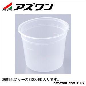 アズワン ミニディスポカップ 30ml (1-1457-52) 1ケース(1000個入)