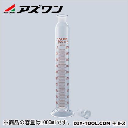 アズワン 有栓メスシリンダー (ASONE) 1000ml (1-8563-11) 1個