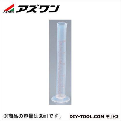 アズワン シリンダー (PFA製) 30ml 7-190-02 1 個