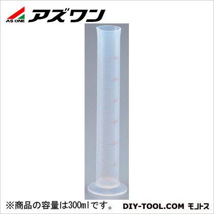 アズワン シリンダー (PFA製) 300ml 7-190-06 1 個