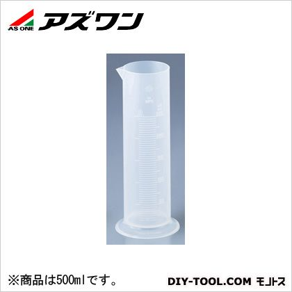 アズワン PPメスシリンダー 500ml 1-1323-05 日本未発売 待望