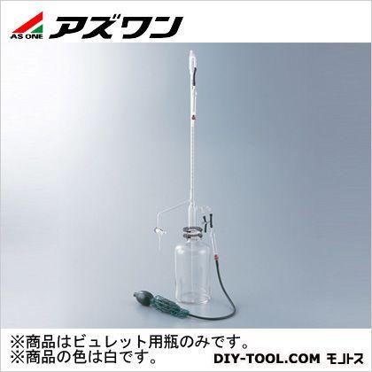 アズワン 平面自動ビュレット用瓶 白 2000ml 1-8579-12