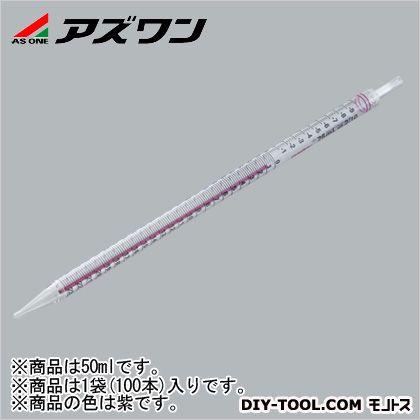 アズワン ストリペット 紫 50ml 1-140-06 1袋(100本入)