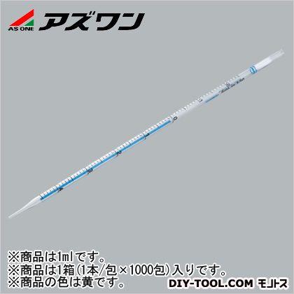 アズワン ストリペット 黄 1ml 1-141-01 1箱(1本/包×1000包入)