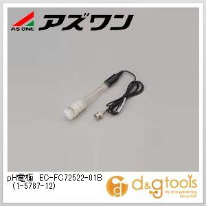 アズワン pH電極 EC-FC72522-01B (1-5787-12)