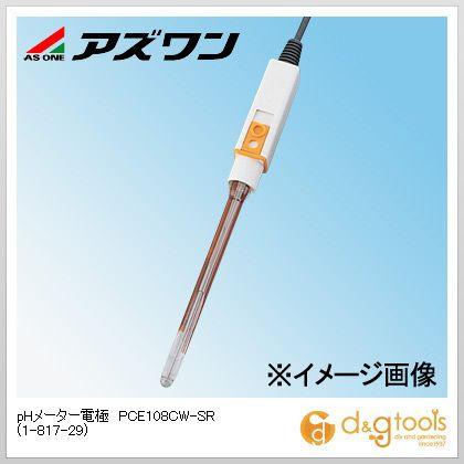 アズワン pHメーター電極 PCE108CW-SR (1-817-29)